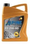 Продаю оптом - розницу смазочные материалы из Германии ALPINE  DIVINOL