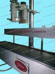 Система-конвейер для зашивания мешков R-B2M , Система-конвейер для заши